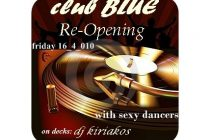 Club Blue – ReOpening ΣΗΜΕΡΑ!!!