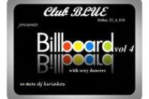 Club BLUE: Billboard vol 4 with sexy dancers