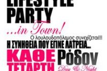 "The Best ""Greek LIFESTYLE Party"" in town! only @ Ρόδον Day & Night"