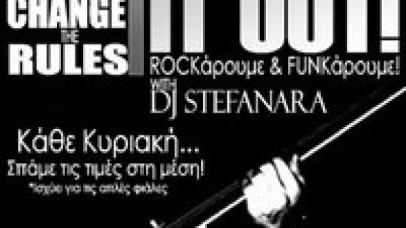 ROCK IT OUT! Sunday Rock Party with Dj Giorgio Piki! only @ Ρόδον…