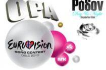 Όλοι Έξω την Νύχτα του Τελικού της Eurovision !!!