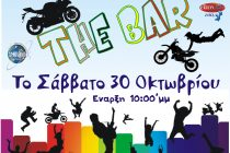 Party της Λέσχης Μοτοσικλετιστών Ορεστιάδας