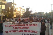 Παράσταση διαμαρτυρίας στα δικαστήρια Ορεστιάδας για τις δίκες των μαθητών