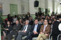 Τιμώντας τη Ζαρίφειο Παιδαγωγική Ακαδημία στην Αλεξανδρούπολη