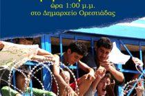 Διαμαρτυρία κατά των κέντρων παράνομων μεταναστών στην Ορεστιάδα