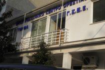 Εργατοϋπαλληλικό Κέντρο Ορεστιάδας: Σεμινάρια για εργαζομένους