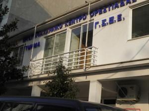Προκήρυξη 639 ατόμων πεντάμηνης απασχόλησης στην Ορεστιάδα
