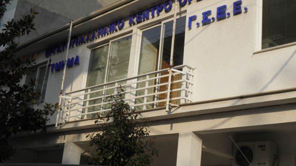 Εκλογοαπολογιστικό Συνέδριο στο Εργατοϋπαλληλικό Κέντρο Ορεστιάδας
