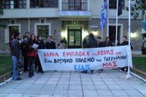Συγκέντρωση διαμαρτυρίας στο Δημαρχείο Ορεστιάδας για τον πόλεμο στην Λιβύη (video)