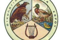 Eκδρομή στον Ταφικό Τύμβο της Μ. Δοξιπάρας και το Ιβαήλοβγραντ στην Βουλγαρία