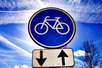 Ποδηλατοδρομία με τα παιδιά του 8ου Δημοτικού Ορεστιάδας