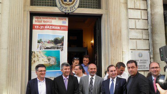 Πενθήμερο προβολής της περιφέρειας Αν.Μακεδονίας Θράκης στην Κωνσταντινούπολη.(video)