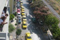 """Ταξί """"μπλοκάρισαν"""" την είσοδο του κεντρικού κτιρίου της Περιφερειακής Ενότητας Έβρου"""