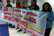 """Παρέμβαση Φοιτητών στην Ορεστιάδα """"Μην μας ξεσπιτώνετε!"""""""