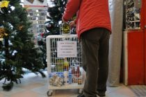 Ειδικά καλάθια σε σουπερμάρκετ της Αλεξανδρούπολης για την ενίσχυση απόρων