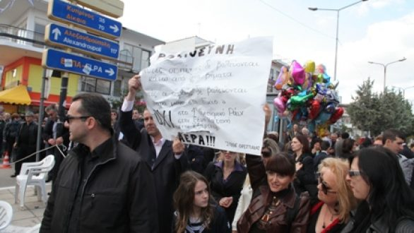Το ΟΧΙ είπε στην παρέλαση και η ΣΠΙΘΑ Ορεστιάδας