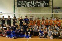 Tουρνουά μίνι βόλεϊ Αθλητικού Ομίλου Ορεστιάδας & φιλικός αγώνας παίδων Α.Ο.Ο με Εθνικό Αλεξ/πολης