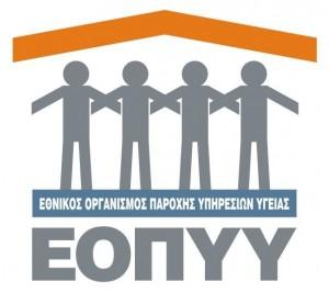 eoppy, iatrikos syllogos evroy, b elme, foreas, perithalpsis