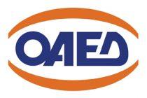 Ανοίγουν οι ΕΠΑΣ μαθητείας και τα ΙΕΚ του ΟΑΕΔ