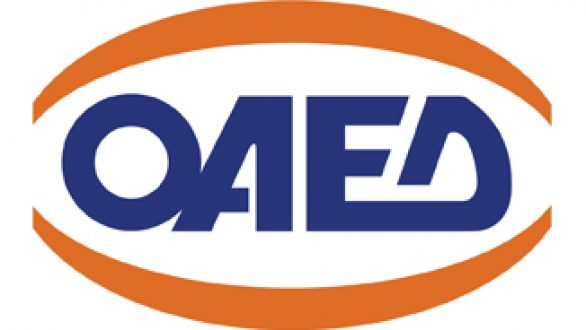 Στον ΟΑΕΔ τα αποτελέσματα και οι ενστάσεις για 30.333 θέσεις εργασίας