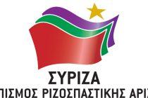 Ερώτηση βουλευτών του ΣΥΡΙΖΑ σχετικά με την αύξηση του ρεύματος στις αγροτικές εκμεταλεύσεις