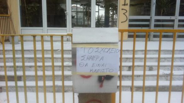 Ούτε την Πέμπτη θα ανοίξουν τα σχολεία του Δήμου Ορεστιάδας