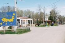 Αυξημένη η κίνηση στον μεθοριακό σταθμό των Καστανεών το 2016