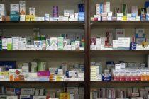 Μητρόπολη Αλεξανδρούπολης: Συγκέντρωσηφαρμάκων για τους σεισμοπλήκτους της Αλβανίας