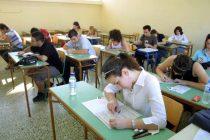 Υπουργείο Παιδείας: Απαντήσεις για τις αλλαγές στην Γ' Λυκείου και το νέο σύστημα εισαγωγής στα ΑΕΙ