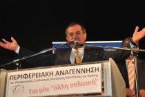 Παυλίδης : Για ψεκασμούς