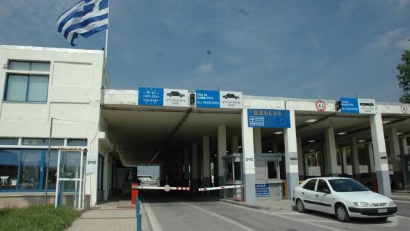 700 κιλά παράνομα φυτοφάρμακα από Τουρκία κατασχέθηκαν στους Κήπους