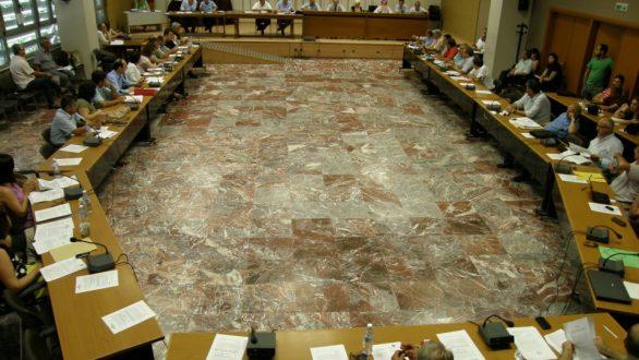 Συνεδριάζει σήμερα το Περιφερειακό Συμβούλιο Ανατολικής Μακεδονίας-Θράκης
