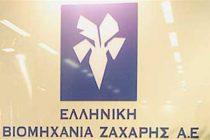 Ενημερωτική συγκέντρωση του Σωματείου Εποχικού Προσωπικού ΕΒΖ Ορεστιάδας