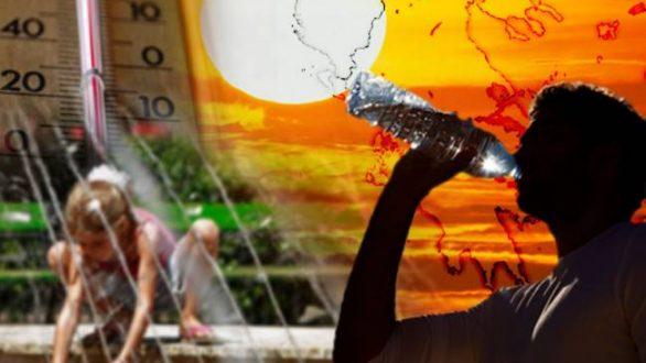 Έκτακτο Δελτίο Καιρού: Ξεκινάει από σήμερα ο καύσωνας
