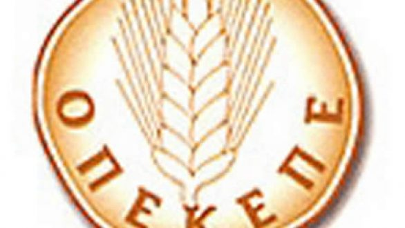 Ο ΟΠΕΚΕΠΕ πλήρωσε αγροτικές επιδοτήσεις σε 529 παραγωγούς