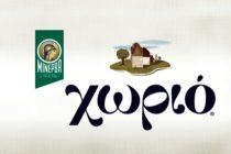Πρεμιέρα το Σαββατοκύριακο 10-11 Νοεμβρίου 2012 για τον Α.Ο.Ν.Βύσσας