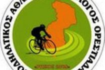 Πρόσκληση στην τελευταία για το 2012 ποδηλατική εκδρομή στα Μαράσια