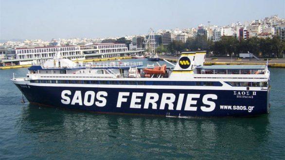SAOS FERRIES: Χωρίς δρομολόγια πλοίου για τρεις ημέρες η Σαμοθράκη