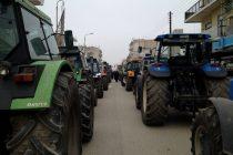 Κάλεσμα της Ομοσπονδίας Αγροτικών Συλλόγων Έβρου για συμμετοχή στην Απεργία στις 6 Νοεμβρίου