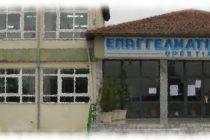 Στο Aachen της Γερμανίας θα βρεθούν μαθητές του ΕΠΑ.Λ. Ορεστιάδας μέσω ERASMUS