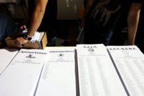 Εκλογές 2019: Η άδεια που δικαιούνται δημόσιοι και ιδιωτικοί υπάλληλοι