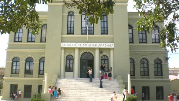 Αποτέλεσμα εικόνας για πειραματικο σχολειο αλεξανδρουπολης