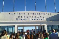 Χρηματοδοτούνται Αλεξανδρούπολη και Ορεστιάδα για την ενεργειακή αναβάθμιση των κλειστών Γυμναστηρίων