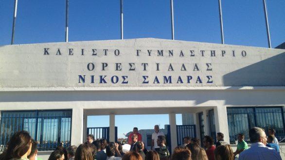 """Ενεργειακή αναβάθμιση ύψους 2,5 εκατομμυρίων ευρώ στο """"Νίκος Σαμαράς"""""""