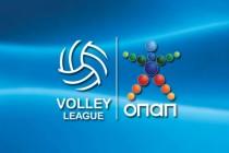 Volley League: Αλλαγές στο πρόγραμμα της 17ης αγωνιστικής