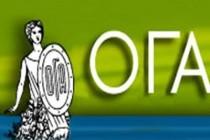 ΟΓΑ Α21: Πληρώνεται η Γ' δόση για τα οικογενειακά επιδόματα