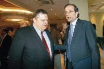 Στο Ισραήλ σήμερα Σαμαράς και Βενιζέλος μαζί με τους υπουργούς της κυβέρνησης!