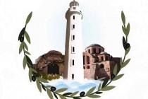 Σεμινάρια «Διατροφικός πλούτος της Μεσογείου – Μια ματιά στο μέλλον» σε Αλεξανδρούπολη και Τυχερό