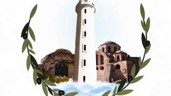 4 θέσεις ειδικών συνεργατών στο Δήμο Αλεξανδρούπολης