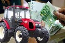 Πρόταση προσθήκης τροπολογίας σχετικά με τις ληξιπρόθεσμες η μη εξυπηρετούμενες οφειλές των αγροτών.Από 9 βουλευτές του ΠΑ.ΣΟ.Κ μεταξύ τους και ο Βουλευτής Έβρου Γιώργος Ντόλιος.
